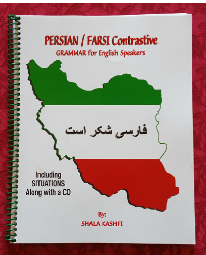 New! Persian/Farsi Grammar book for sale